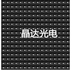戶外P8全彩           高清全彩LED大屏幕